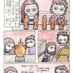 comic-2012-09-21-236museum.jpg